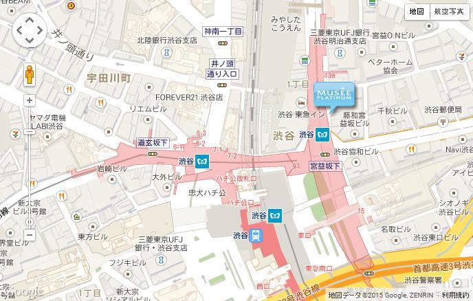 ミュゼ渋谷店の予約方法