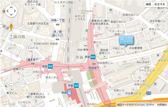 ミュゼ渋谷アネックス店の予約