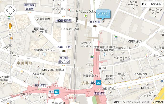 ミュゼ渋谷cocoti店の予約