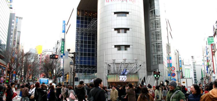 海外アーティストも必ず訪れる!渋谷109の魅力