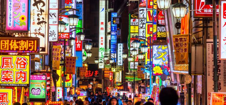 いつもと違う渋谷を楽しみたい人向けのおすすめスポット