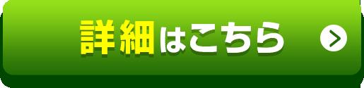 湘南美容クリニック AGA 渋谷