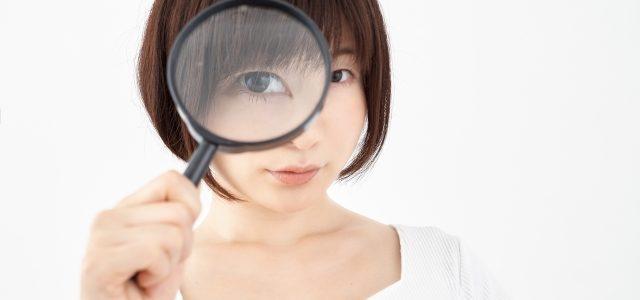 探偵事務所 渋谷