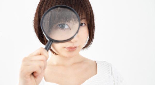 渋谷で浮気調査:探偵事務所選びは比較することがおすすめ!