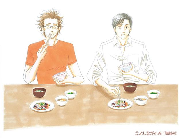 『きのう何食べた?』展