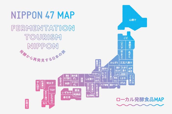 小倉ヒラクの日本全国取材旅