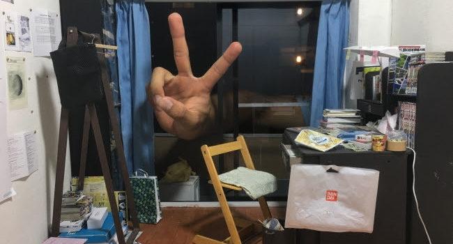 Мozuアートワーク -ちいさなひみつのせかい-