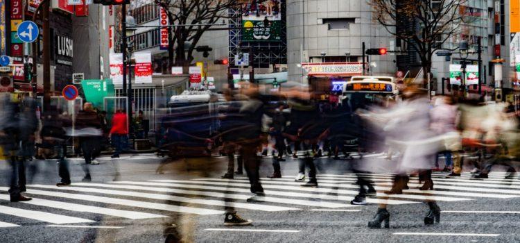 渋谷の地名の由来
