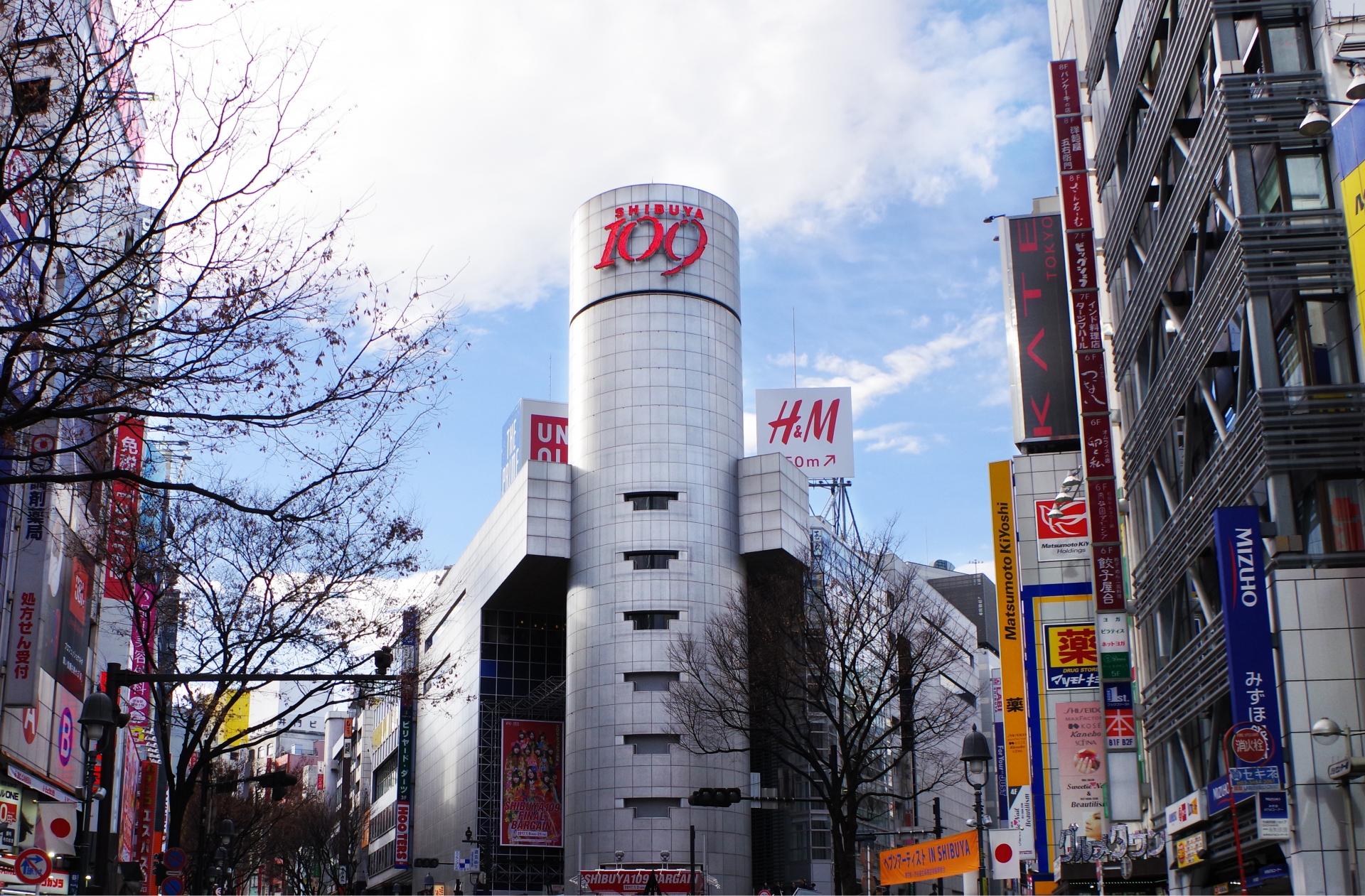 「渋谷109」「ルミネ」「丸井」「ルミネ」営業再開情報