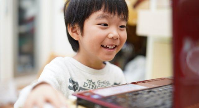 小中学生を対象にした学習動画『渋谷オンライン・スタディ』