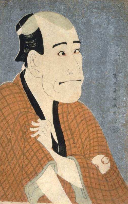 浮世絵・江戸絵画名品選 ―写楽・北斎から琳派まで―