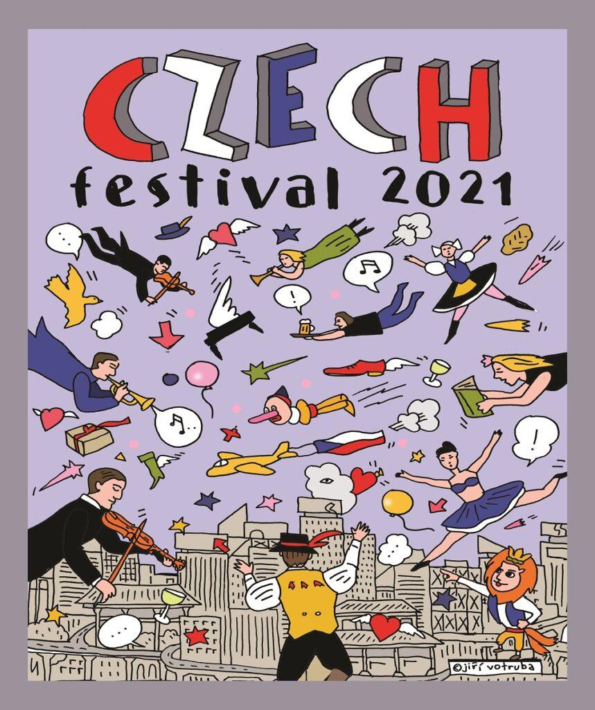 「チェコフェスティバル2021 in 東京」10/22(金)- 10/24(日)の3日間開催!